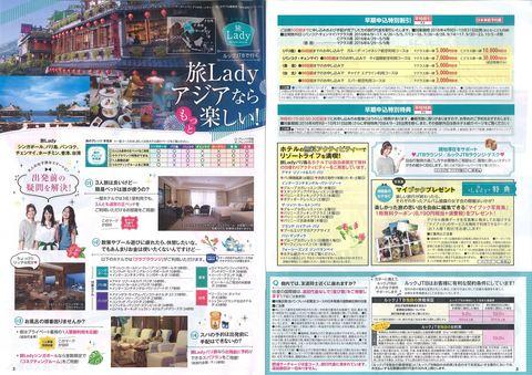 201606海外1-2.jpg