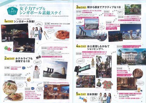 201606海外1-3.jpg