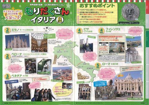 201611海外1-5.jpg