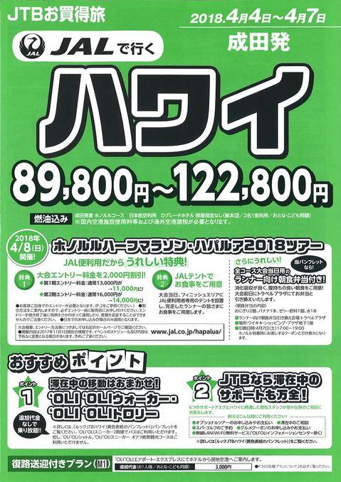 201712_04.jpg