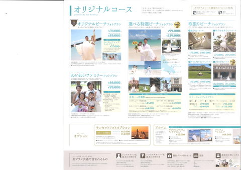 20170219165115_00001.jpgのサムネール画像
