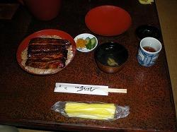 東伊豆2009 002.jpg